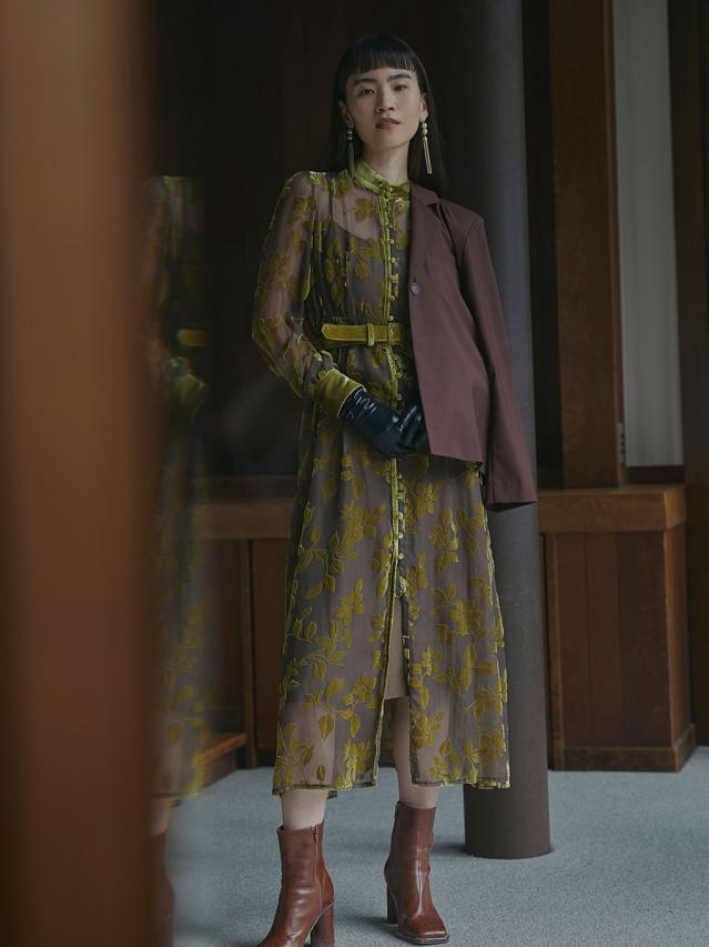 UNDRESSED LUNA OPAL DRESS