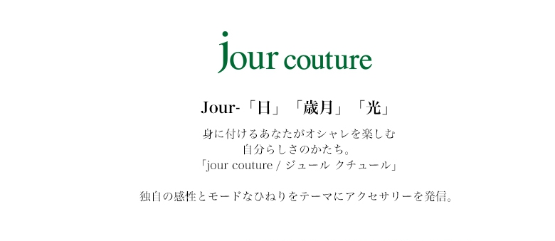 jourcouture